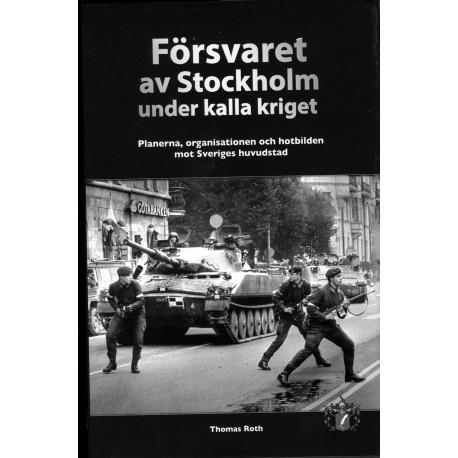 Försvaret av Stockholm under kalla kriget